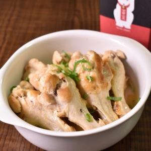 濃厚な旨味♪鶏手羽元の鶏ガラスープ煮込み