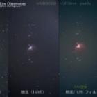 『投稿:スマホで天体撮影~光害カットフィルター併用編 2021/03/10』の画像