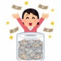 読者の皆さんは株で月間収支はどの位を目標にしていますか?
