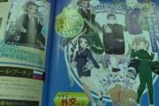 朴槿恵を犬に例える雑誌記事に韓国ヌリクン(?)ファビョる