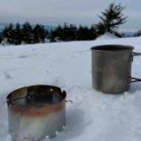 『アルコールストーブは冬山・雪山で使うべきではない!!』の画像