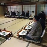 『12月5日の飯尾醸造忘年会の料理はたしかに素晴らしかった』の画像