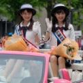 第67回ザよこはまパレード2019 その6(横浜観光コンベンション・ビューロー/横浜観光親善大使)