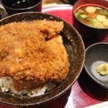 『巷で噂の【牛カツ京都勝牛 神戸三宮センタープラザ店】で、牛たれカツ丼』の画像