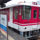 『鉄道むすめ巡り2015春旅(3)宮本えりお@智頭急行・前編』の画像