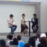『中井貴恵さんとのトークショー』の画像