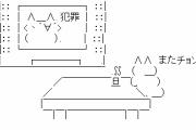 野宿で食べ物尽きコンビニ強盗 韓国籍の男を現行犯逮捕 大阪・住吉