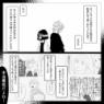 思い出小話〜親友編〜60