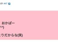 【AKB48】おかぱーずに入れてもらえない平田梨奈と達家真姫宝ww