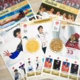 『メダリスト公式フレーム切手が届いた!』の画像