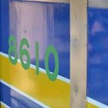『8610Fに前面車番復活(08月07日)』の画像