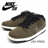 """『4/4 発売 NIKE DUNK SB Low """"Field Stone""""』の画像"""