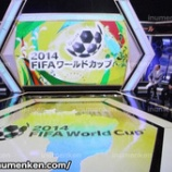 『サッカーW杯「日本VSコートジボワール」中田の発言の謎_(TV)』の画像