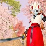 『花魁道中で和装ドレア』の画像