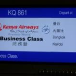 『ケニア航空エコノミークラスでバンコクへ向かいます』の画像