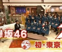 【欅坂46】明石家紅白で「サイレントマジョシティー」キター!!!!!【明石家紅白】