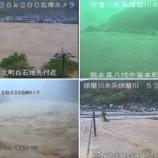 『【九州豪雨】気象庁「経験したことのないような大雨」』の画像