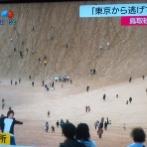 【画像】 「東京から逃げてきました」 鳥取砂丘がコロナ疎開した東京人で大賑わい