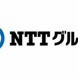 『【悲報】NTTさん「なぜ我々はLINEのような革新的なものを生み出せなかったのか」→今も自問自答する日々(笑)』の画像