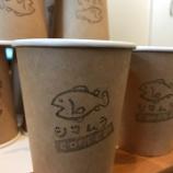 『【再告知】kissshot × シマムラコーヒー出店します!』の画像