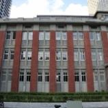 『横浜北仲建築散歩』の画像