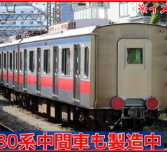 東急目黒線5080系の増結用中間車がJ-TREC横浜で製造中!