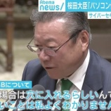 『【画像】日本のサイバー能力、北朝鮮と同ランクであることが判明wwwwwwww』の画像