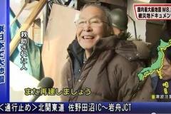 【胸厚速報】日本は復興できるか 「できる」94.6%