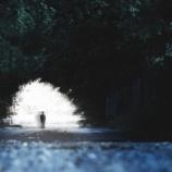 『【神隠し】京都祇園で行方不明になった少女』の画像