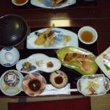 『2011年 2月 5~ 6日 例会 兼 新年会:弘前市・桜温泉』の画像