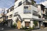 京阪電車私市駅前にある創業40年越えの老舗な宝寿司(交野市私市山手)