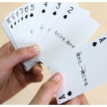 世間「男は顔じゃない!他で自信つけて配られたカードで勝負するんや!」←これ