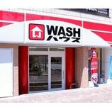 『5%ルール大量保有報告書 WASHハウス(6537)-児玉康孝(発行会社の創業者)』の画像