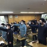 『4/17 豊川支店 全体会議』の画像