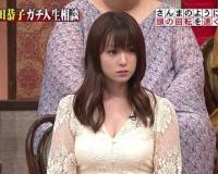 【悲報】深田恭子(36)さん、もうおばちゃん