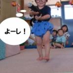 たちばな乳幼児保育園のブログ