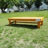 『桧の木製ベンチ どうぞ座りに来てください(*'▽')』の画像