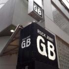 『7/3 吉祥寺ロックジョイントGB【69 Paradise】』の画像