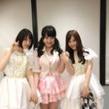 『【乃木坂46】会えたんです!めるみなみおな^o^ 【HKT48】』の画像