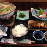 『この冬、グツグツの鍋付き和定食を食べて温まりましょう。(食事処「味女」:岐阜県関市板取)』の画像