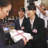 『「核廃絶」11万人の思い 軍縮会議 高校生大使が署名を提出 2018.8.29』の画像