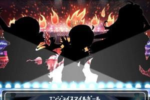 【グリマス】ULA予選リーグ4 ライバルアイドル最上位まとめ
