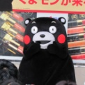 熊本のおいしいものを紹介しに、くまモンが来るよ~! その5