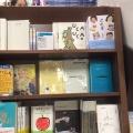 池袋ジュンク堂書店で販売中