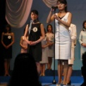 2002湘南江の島 海の女王&海の王子コンテスト その41(11番・私服)