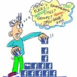 『これは使える!Facebook国内大手5事例から学ぶキャンペーンアプリの使い方『ユーザー体験型キャンペーンアプリ編』』の画像