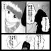 思い出小話〜親友編〜28