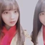 『よだもも動画がキタアアア!!! 18秒間可愛いが続きますw【乃木坂46】』の画像