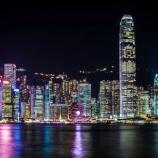 『香港でノマドとして働くための調査に行ってきました』の画像