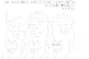 「ネットが一番つらい」民進・野田佳彦幹事長 党勢回復に苦しい胸の内